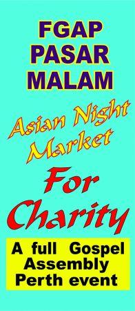 AsianNightMarket_Banner-49-600-450-80